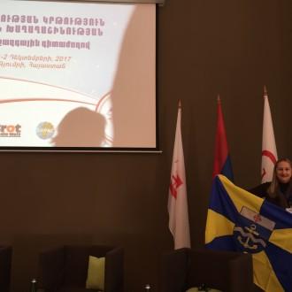 Conferência Arménia